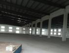石碣单一层钢结构厂房出租1500平