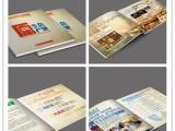 北京海淀企業形象畫冊設計 產品畫冊設計 畫冊設計