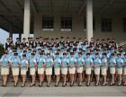 重庆著名的航空学校