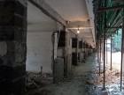 北京元石建設有限公司專業承接沉降縫加固