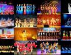北京舞蹈表演 舞蹈演出