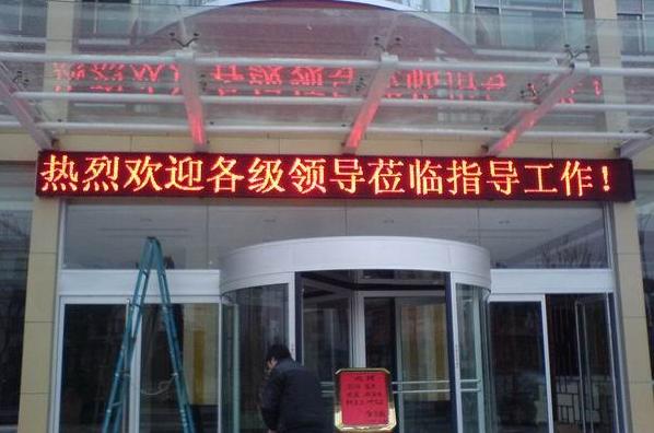 江西省内专业安装维修监控摄像头网络布线门禁系统光纤熔接