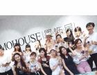 【墨饰居创意花店加盟】加盟/加盟费用/项目详情