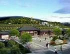 洋县卧龙园陵园