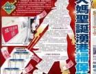 专业香港保险理财 重疾产品