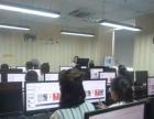 南京UI设计多少钱,学多久,学什么