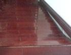 南京地板安装与维修