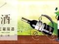 葡萄酒招商法国进口红酒魔力石干红招商加盟红酒代理