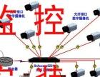 三亚地区监控安防测试安装调试维护维修