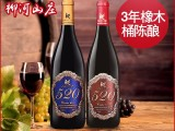 南昌团购中秋礼品红酒价格代理葡萄酒订购团购中秋礼品红酒价格