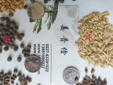 优质高产牧草种子红豆草种子皇竹草种子等快递全国