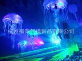 专业设计生产舞台装饰、充气水母,灯光水母气模,量大从优