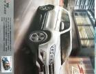 长安汽车全系各种优惠政策,最高可优惠25000