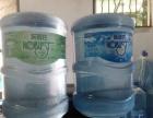 乐百氏桶装水卖水票送饮水机