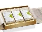 攀枝花包装设计公司I礼盒设计公司
