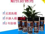 注塑模具专用免清洗蜡性防锈剂Lusin protectG31
