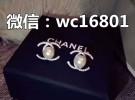 广州微厂高仿奢侈品饰品,潘多拉饰品价格