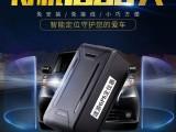 张家港汽车无线GPS定位/免安装GPS/无线汽车防盗