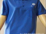 春夏季工作服女男翻领T恤工衣 厂服工作服 酒店定做印字logo