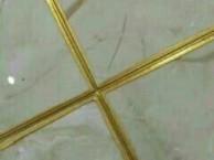 广州美好专业石材翻新 瓷砖美缝