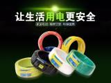 郑州三厂 三厂电线 郑州电线电缆 郑州第三电缆有限公司