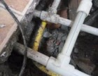 重庆维修水龙头 马桶 台下盆 管道疏通 开锁换锁,门窗维修
