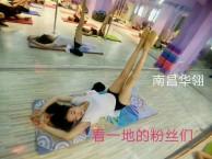南昌学钢管舞,南昌零基础学专业钢管舞培训