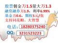温州选哪家证券公司,短线炒股交易佣金最低