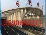 武汉3D手感木纹铝单板多少钱新闻热点