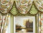 中国品牌窗帘 窗帘布艺招商加盟 窗帘布艺品牌