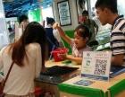 上海少儿魔术培训 儿童兴趣培训班 暑假班一对一教学