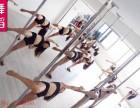 普洱钢管舞 学钢管舞需要什么条件 钢管舞包就业
