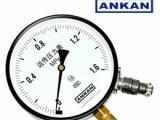供应YXC-103BZ全不锈钢电接点压力