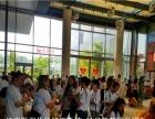 风尚化妆培训学校2017上海亚洲时尚人物大典