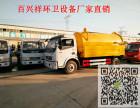 河南漯河5立方垃圾车哪里有卖的/购买首选