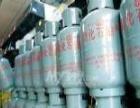 银川煤气,液化气配送
