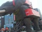机械大象租售
