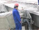 北京专业室内拆除 专业楼梯楼板拆除 墙体拆除