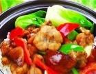 黄焖鸡米饭加盟费多少-排骨米饭加盟木桶饭瓦罐汤加盟