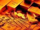 无锡高价抵押回收黄金牛逼的手表和手机