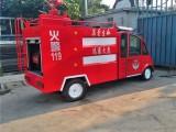 农用消防车生产厂家 小型消防车厂家