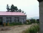 八达东山,电业局浴池旁 厂房 400平米
