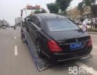 柳州24小时汽车道路救援拖车脱困搭电补胎送油
