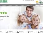 企业网站制作 官网开发 百度推广 关键词搜索 商城