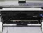 出售九五新OKI5200打印机一台