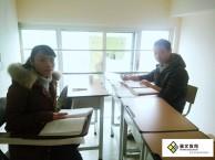 昆明英语培训学校/昆明英语培训机构 珮文教育小班培训