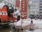 中心城疏通厕所下水道 高压清洗疏通管道 化粪池清理 外墙清洗