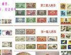 本人回收邮票,钱币百联,或者纪念钞等藏品,有意者请电联