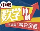 上海初一英语 初一数学 初一语文辅导班
