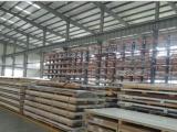 现货供应中铝ADC12铝合金锭